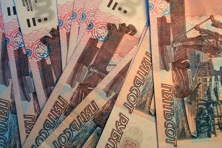 A photo of Russian rubles 500 banknotes Stock Photo