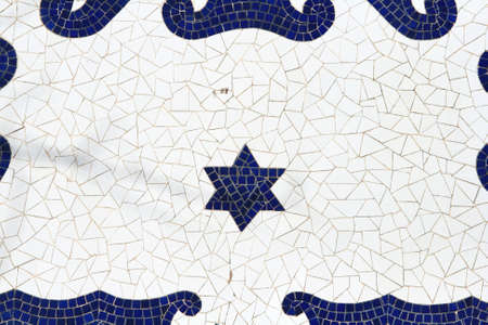 A David Star on a synagogue wall in Barcelona, Spain Stock Photo