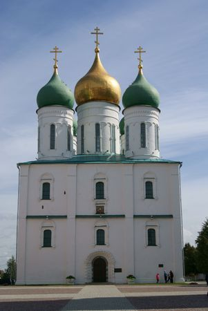 Assumption Cathedral photo