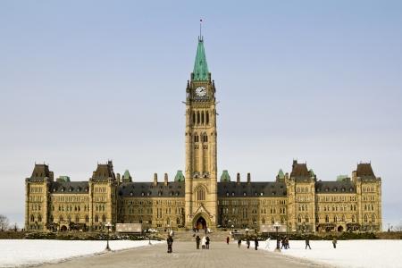 Parliament building in Ottawa - Centre Block
