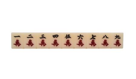 mahjong: MahJong Stock Photo