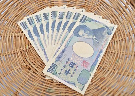 yen note: Japan bank note 1000 yen Stock Photo