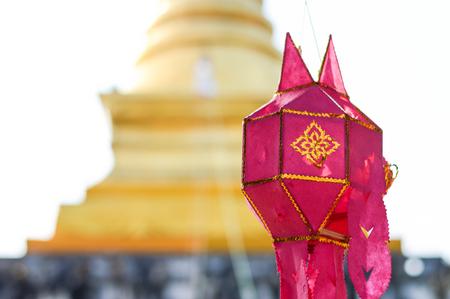 lanna: Yi Peng Lantern, Paper craft lantern, Thai Lanna Northern of Thailand. Stock Photo