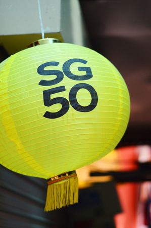 sep: SINGAPORE -20 Sep 2015 : Signs display the 50th anniversary decorate of the country of Singapore (SG50).