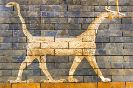 Fragment of the Babylonian Ishtar Gate