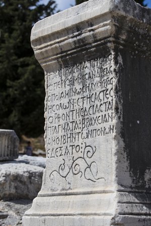 efeso: The ruins of the ancient antique city of Ephesus