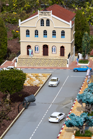 LATRUN, ISRAEL - 23 NOVEMBER 2017: Museum of miniature architectural landmarks of Israel in the open air Editorial