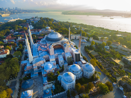 Panorama of Istanbul from a birds eye view is shot by a droning. Editorial