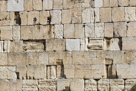 Blocs de pierre du mur à Jérusalem