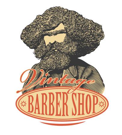 cartoon hairdresser: Vintage barber shop logo Illustration