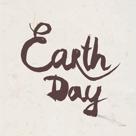 지구의 날에 대 한 필기 비문입니다.