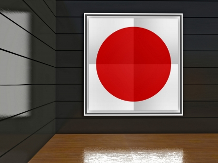 buddist: Poster with red circle on white background, Japanese flag