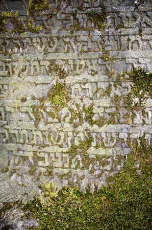 judaical: Gravestone, Jewish writing on tombstone