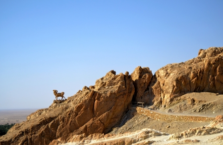 Spectacular Canyon Mides - Tunisia, Africa photo
