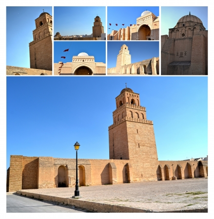 kairouan: The Great Mosque of Kairouan - Tunisia, Africa Stock Photo