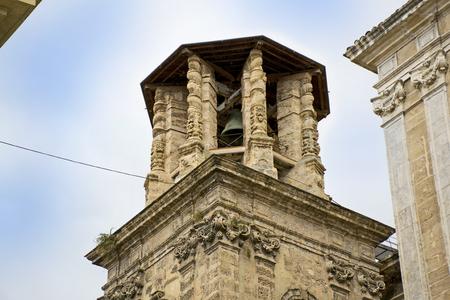 rubella: City of Palermo, Sicily - Italy