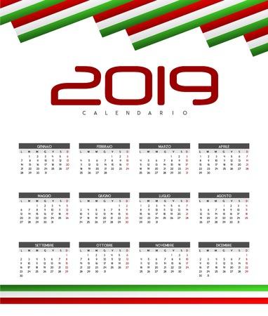New years calendar coming - 2019 Stock Illustratie