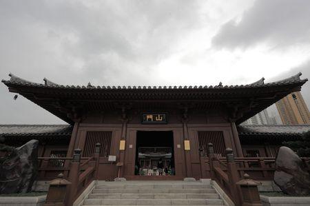 Chinese building in Hong Kong photo