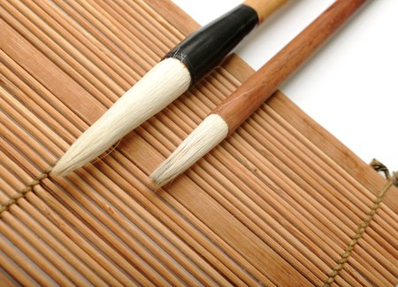 chinese writing brush Stock Photo - 7246634