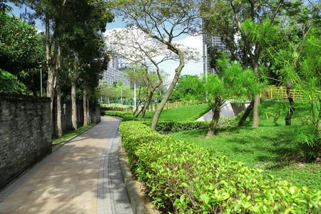 garden center: park