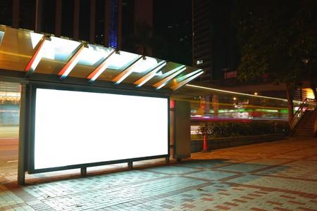 Blank billboard at night Stock Photo - 8147191
