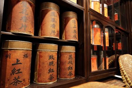 retro chinese tea shop photo