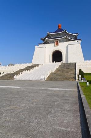 chiang kai shek memorial hall: chiang kai shek memorial hall
