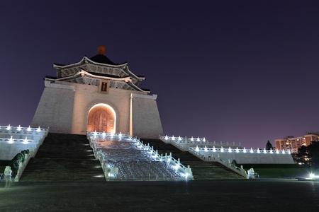 chiang kai shek memorial hall at night photo