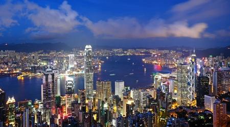 Hong Kong at night Stock Photo - 9608921