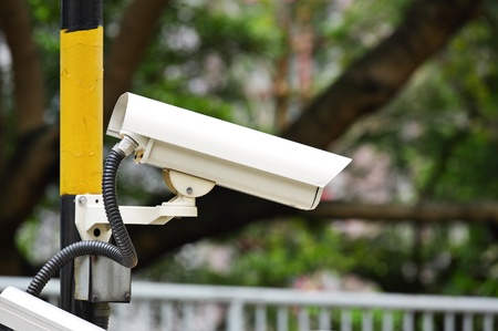 surveillance camera Stock Photo - 9996248