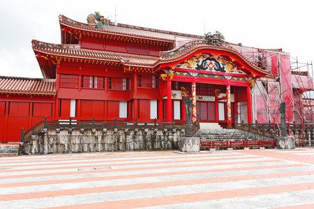 okinawa: Shuri Castle in Okinawa Japan Editorial