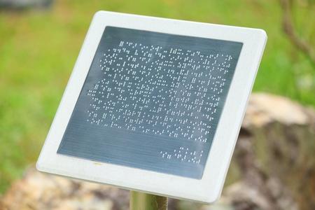 Plain Braille Notice Stock Photo - 10847719