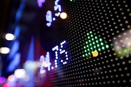 stock  exchange: mercado de valores de fijaci�n de precios abstracta Foto de archivo