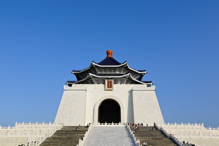 chiang kai shek memorial hall Stock Photo - 11652379