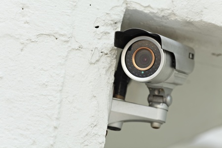 Video Camera Security System photo
