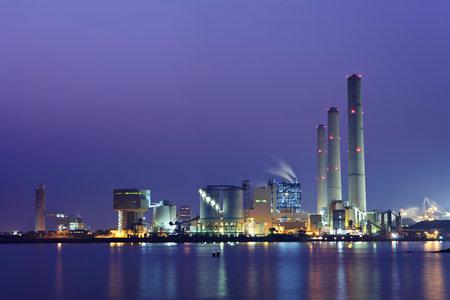 industriale: Centrale elettrica Editoriali