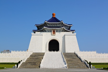 chiang kai shek memorial hall photo