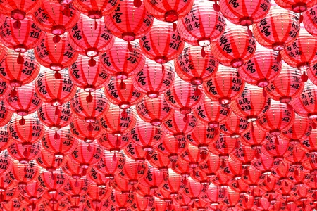 Chinese red lantern in temple photo