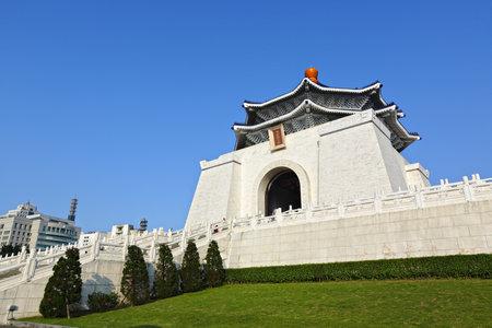 taipei: Chiang kai-shek memorial hall in taiwan