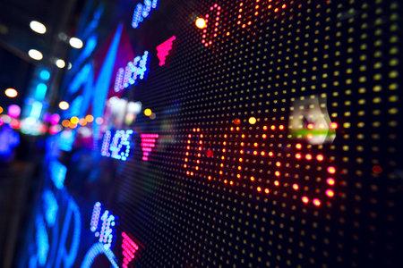 mercado de valores precio de la pantalla abstracto