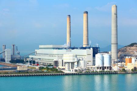 Centrale électrique Éditoriale