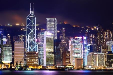 kong: Hong Kong cityscape at night Stock Photo
