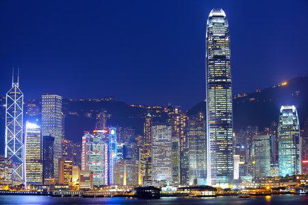 Hong Kong at night Editorial