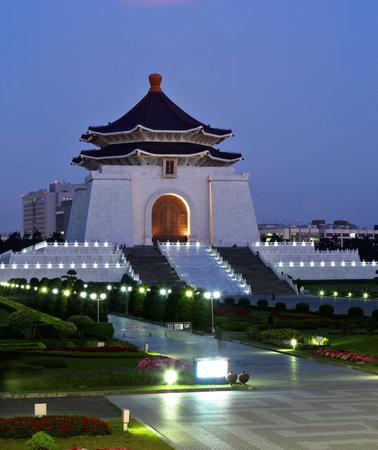 chiang kai shek memorial hall: chiang kai shek memorial hall in taiwan