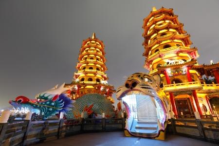 Дракон Тигр башня в Тайване Фото со стока