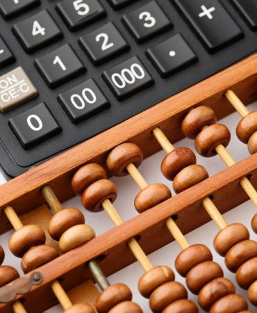 �baco: Calculadora y ?co Foto de archivo