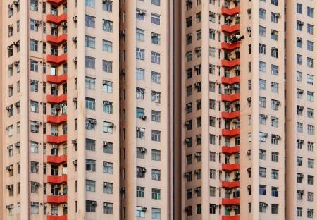 Apartment building in Hong Kong Stock Photo - 20435868
