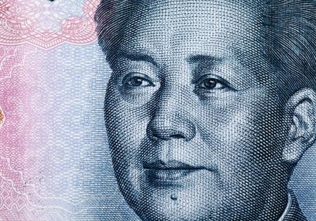 yuan: Yuan notes from Chinas currency. Chinese banknotes. Stock Photo