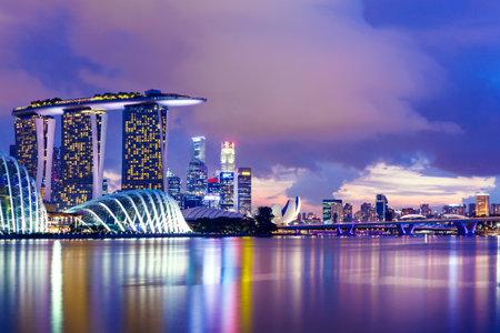 singapore city: Singapore skyline at night Editorial