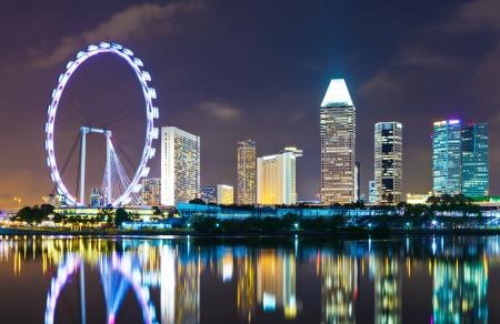 singapore city: Singapore cityscape
